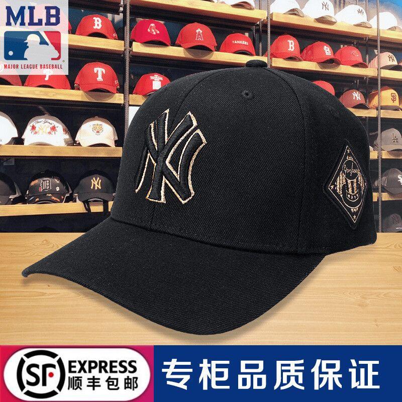 韩国正品MLB男女经典款棒球帽情侣遮阳防晒帽LA鸭舌帽嘻哈帽春夏