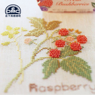 Authentic French DMC cross stitch kits strawberry Monogatari 2 bedroom linen with MGB beads Specials