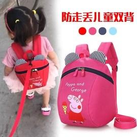 小猪迷你双肩包女宝宝防走失带牵引绳背包儿童幼儿男童1-3-5包包图片