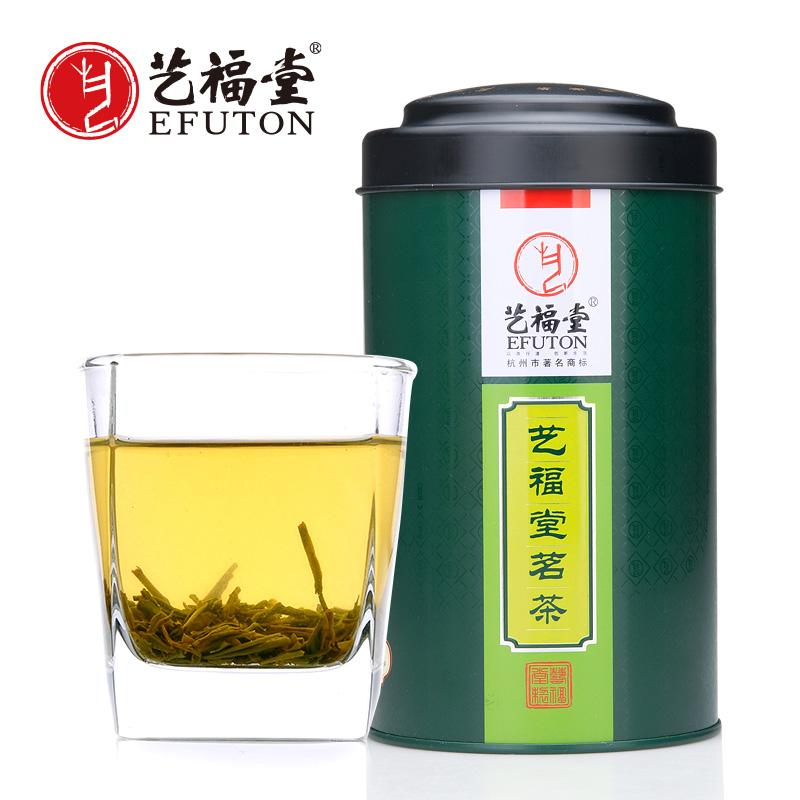 藝福堂茶葉 茉莉花茶 特級 茉莉花茶葉 新茶 工藝花茶 250g