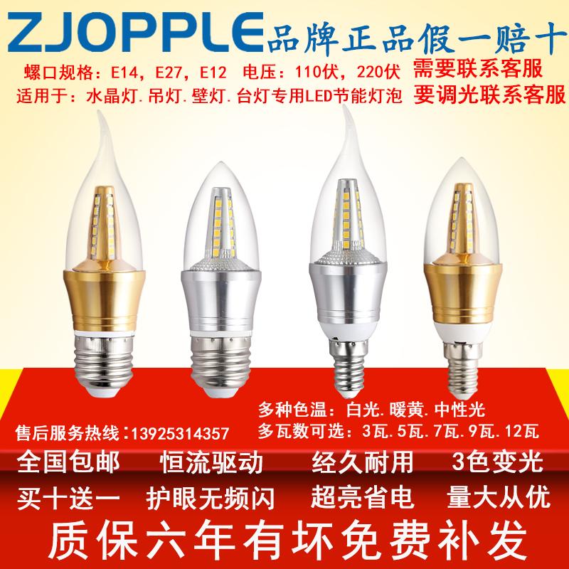 Лампы / Светодиодные лампы / Люминесцентные лампы Артикул 588421891576