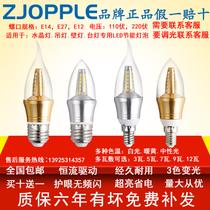 超亮led节能三色变光e27/e14大小螺口室内家用光源玉米灯照明灯泡