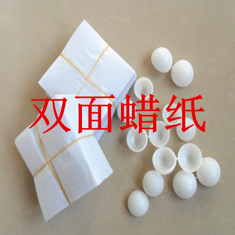 5,8 см квадратные таблетки пакет Восковая таблетка пакет Бумажный двухсторонний воск слева справа