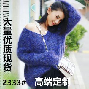 2333#高圓圓明星同款毛衣2018秋冬新款寬松藍色馬海毛氣質針織衫