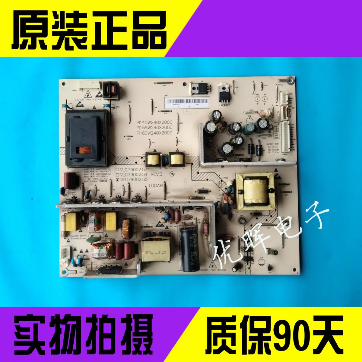 原装海尔L37K1/F3 L32B1/R3电源板VLC79002.53 VLC79002.54/55,可领取3元淘宝优惠券