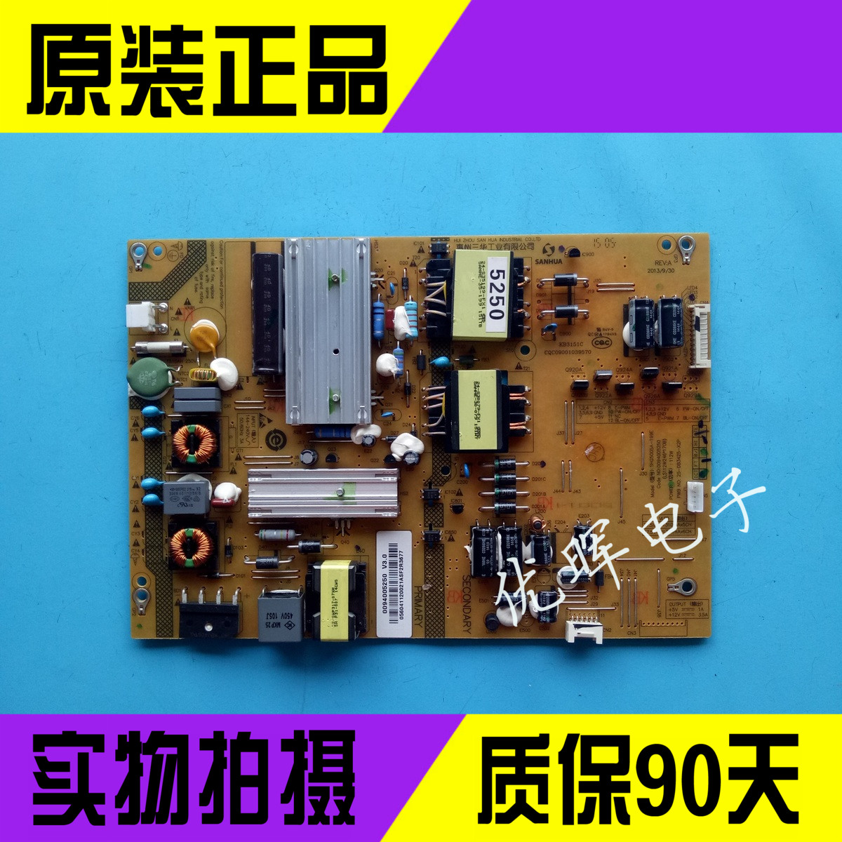 海尔LE48A5000 C3000 LH48U3200电源板SHG5005A-199E 0094005250