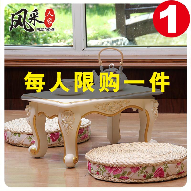 Обеденные столы и стулья в японском стиле Артикул 549954462936