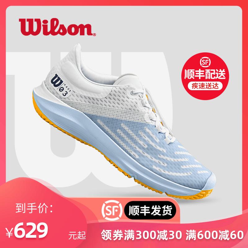 Обувь для тенниса Артикул 612425339869