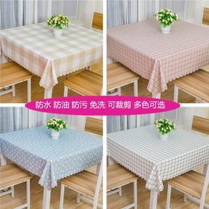 四仙桌正方形四方家用免洗餐桌布