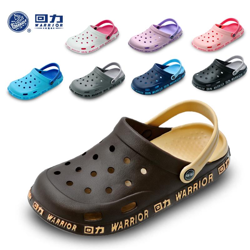 回力洞洞鞋男女士潮夏季透气防水防滑防臭情侣沙滩外穿包头凉拖鞋