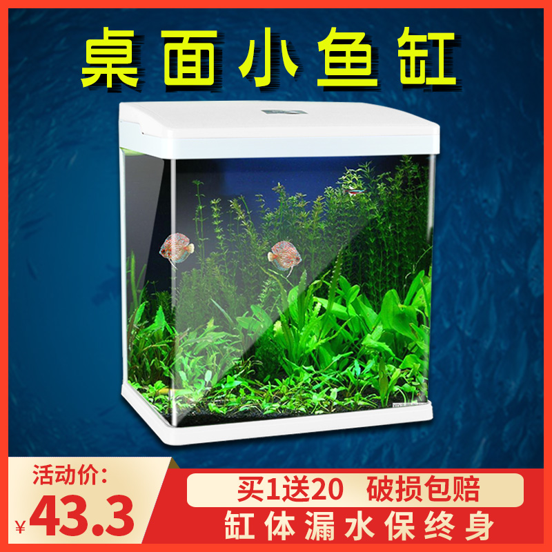 Сопутствующие товары для аквариума Артикул 45817771564