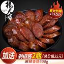 杨大爷麻辣香肠腊肠500克辣肠四川特产烟熏肉农家自制川味烤肉肠