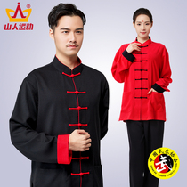Mountain Sports Chinese Style Taiji clothing cotton hemp male middle and old flax Taijiquan clothing spring autumn and winter female wushu Clothing