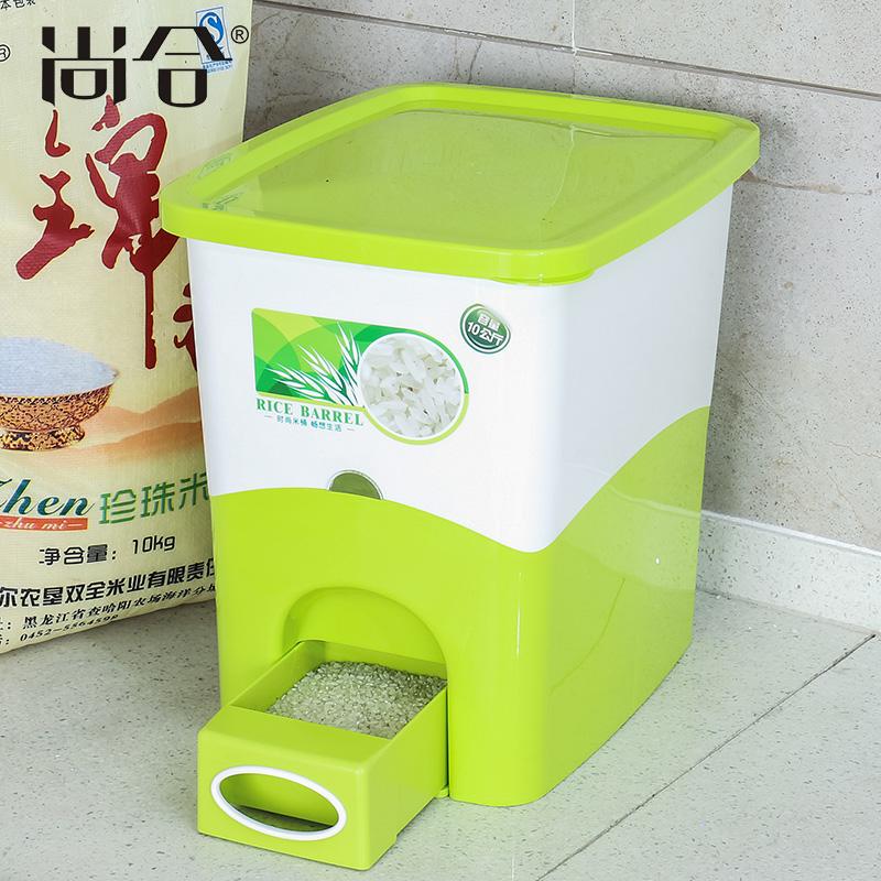尚合 自動出米塑料米箱計量10KG20KG米缸防蟲米桶密封防潮儲米箱