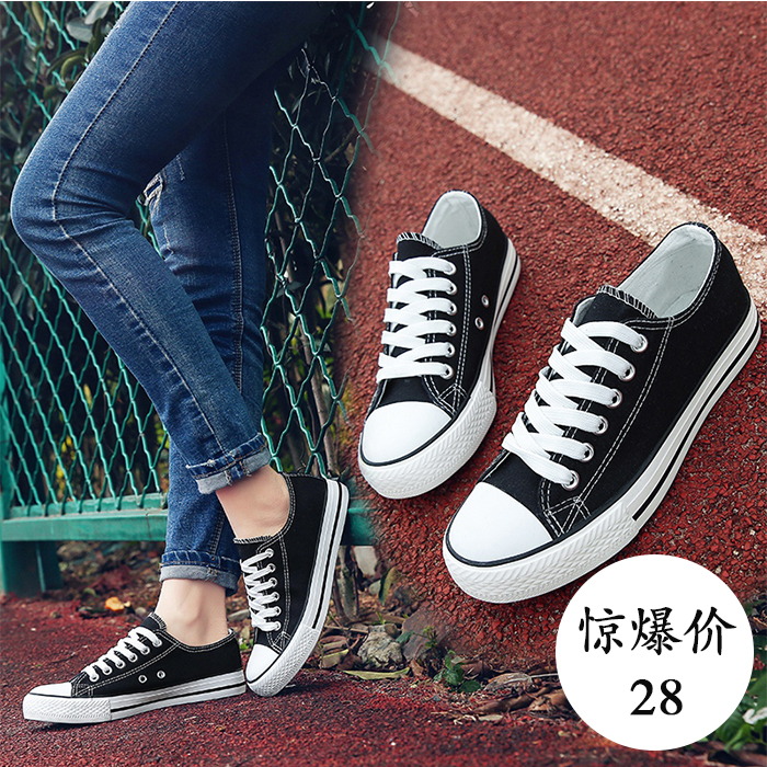 2020 net red small white shoes foreign style casual shoes versatile fashion summer single shoes soft soled canvas shoes student couple shoes