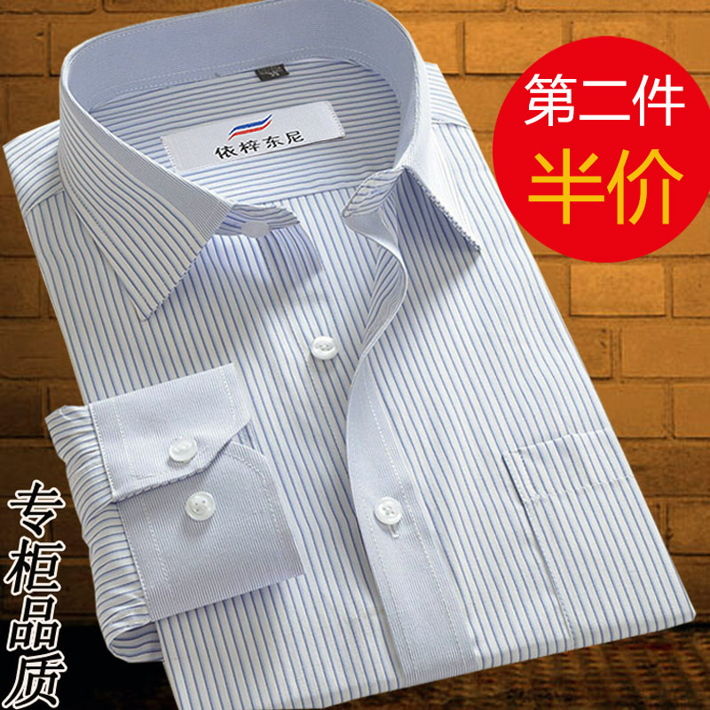 Thin autumn middle aged mens long sleeve shirt business dress STRIPE SHIRT COTTON middle aged and old dad casual inch shirt