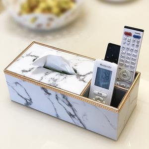 多功能纸巾盒客厅茶几抽纸遥控器收纳盒创意简约可爱家居家用欧式