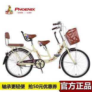 新款品牌自行车22寸24寸亲子女成人轻便母婴带娃母子车接双人