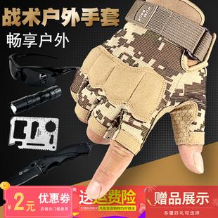 特种兵军迷男半指运动健身半截手套户外骑行防滑耐磨战术手套