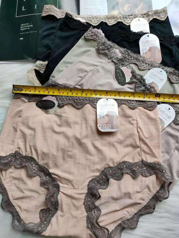 夏季新款热销冰丝无痕中腰内裤女士透气孔舒适少女纯棉档三角内裤