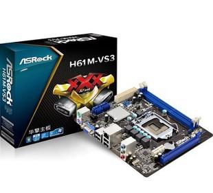 华擎 H61M-VS3 R2.0 B3 升为华擎 H61M-VG4 新款 H61 支持G1620cp