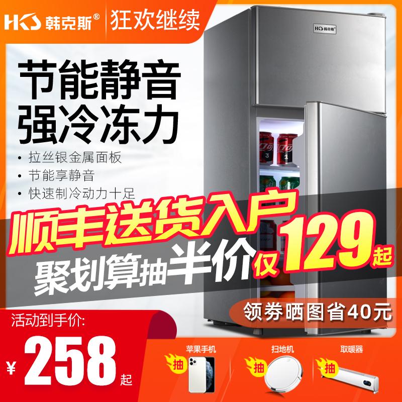 节能迷你电小冰箱学生宿舍冰箱家用租房用双开门二人世界小型三门