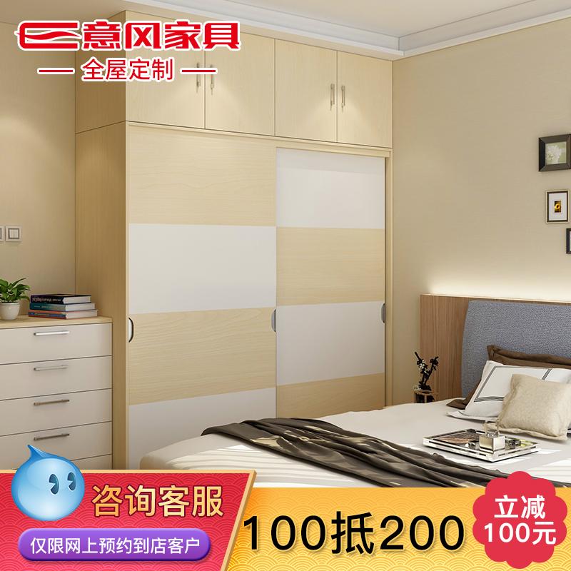 Специальный право задаток смысл ветер мебель все дом сделанный на заказ спальня мебель сделанный на заказ раздвижная дверь гардероб сделанный на заказ общий гардероб