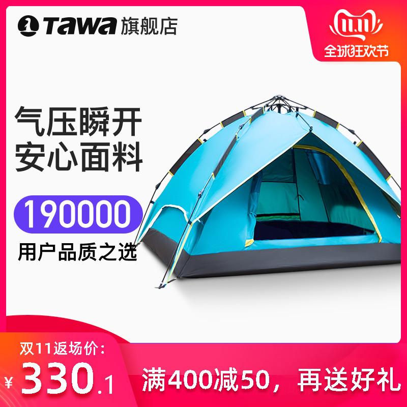 德国TAWA帐篷户外2人3-4人露营防雨双人野营野外全自动加厚防暴雨