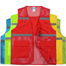 Air permeable volunteer vest customized work clothes volunteer vest reflective vest customized screen cloth fluorescent vest printing