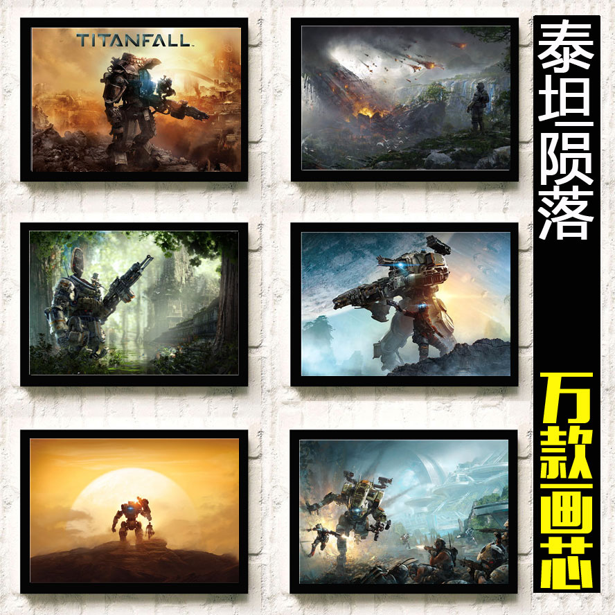 Titan fall 2 poster Internet cafe photo frame framed game hanging picture peripheral hanging picture customized wall sticker decorative picture