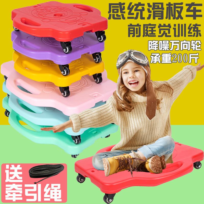 Детские товары для игр на открытом воздухе Артикул 534771873397