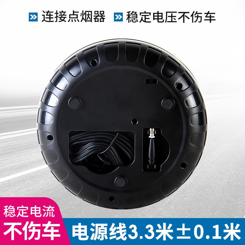 车用充气泵 汽车轮胎打气泵 12V车载车胎冲气 自动充气补胎一体机
