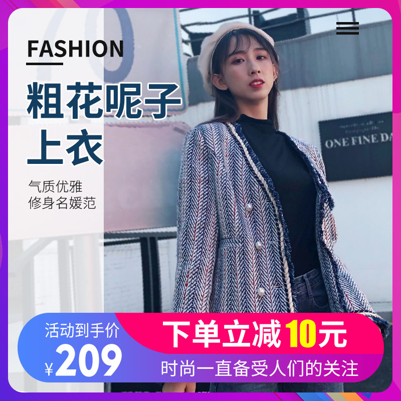 New small fragrance coat in autumn and winter of 2019 Vintage V-neck stripe contrast tassel Blazer tweed top