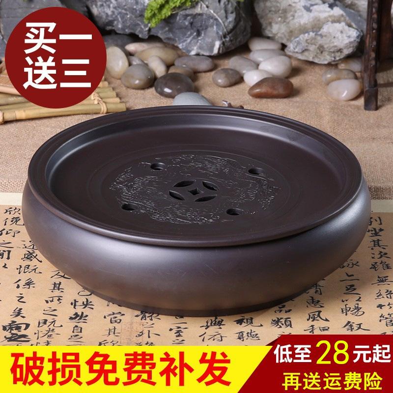 功夫茶盘茶海茶台紫砂大茶盘陶瓷茶具简约家用圆形茶托盘储水小号