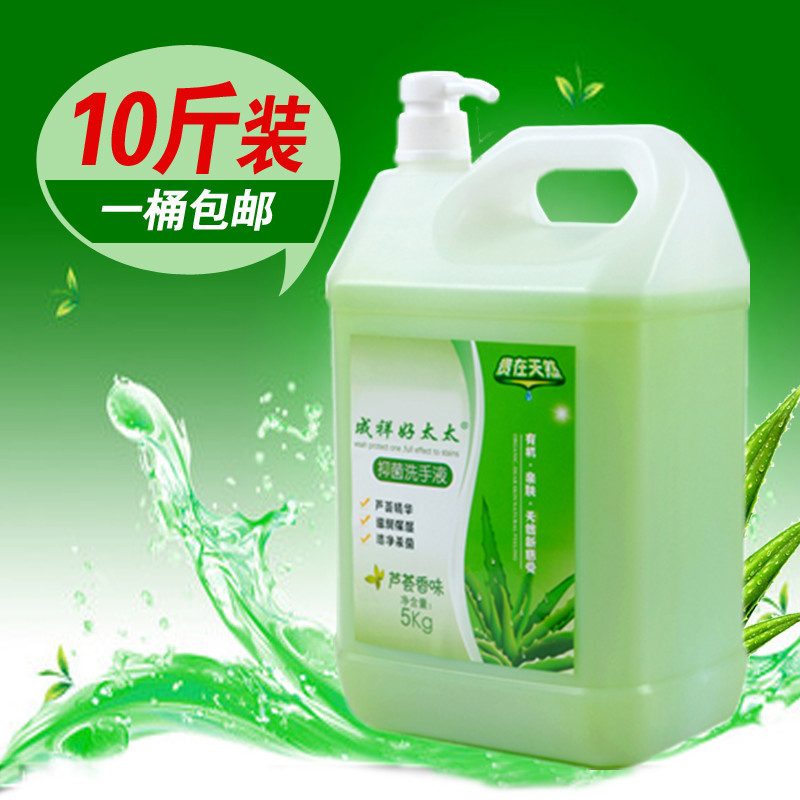 Cheng Xianghaos wife hand sanitizer is packed in big barrel, 10 jin for hotel family, replenishing aloe in bulk, inhibiting bacteria, moistening and moisturizing