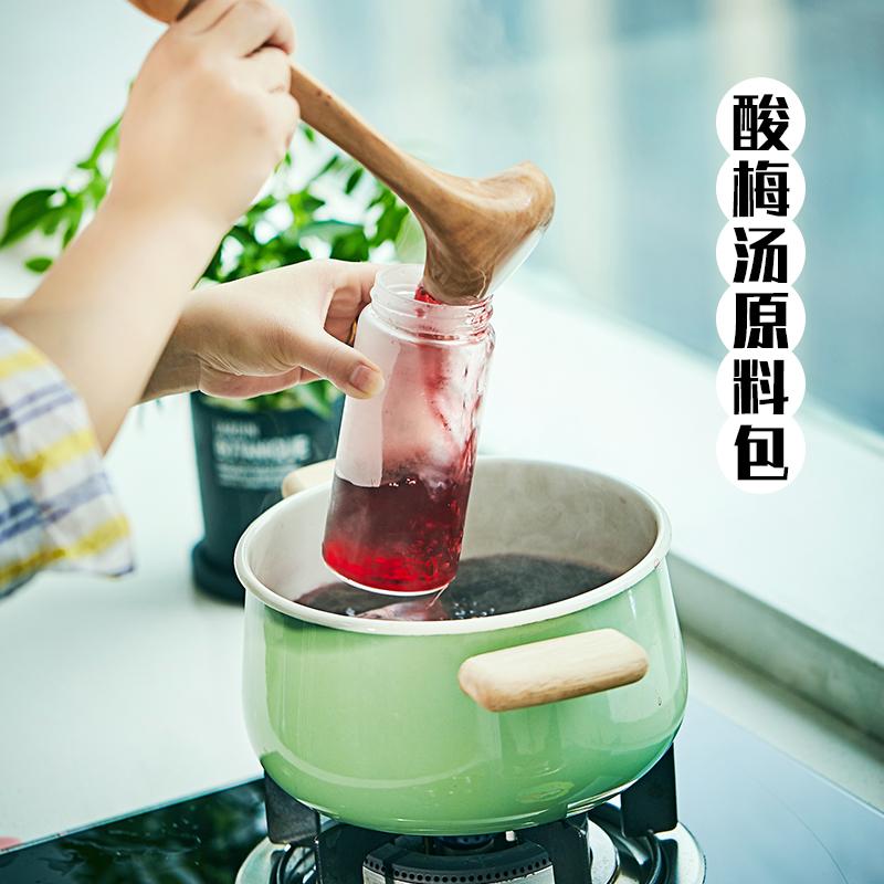 [花姐酸梅汤原料] пакет [100g*2袋桂花纯自制饮料天然老北京非酸梅粉] бесплатная доставка по китаю