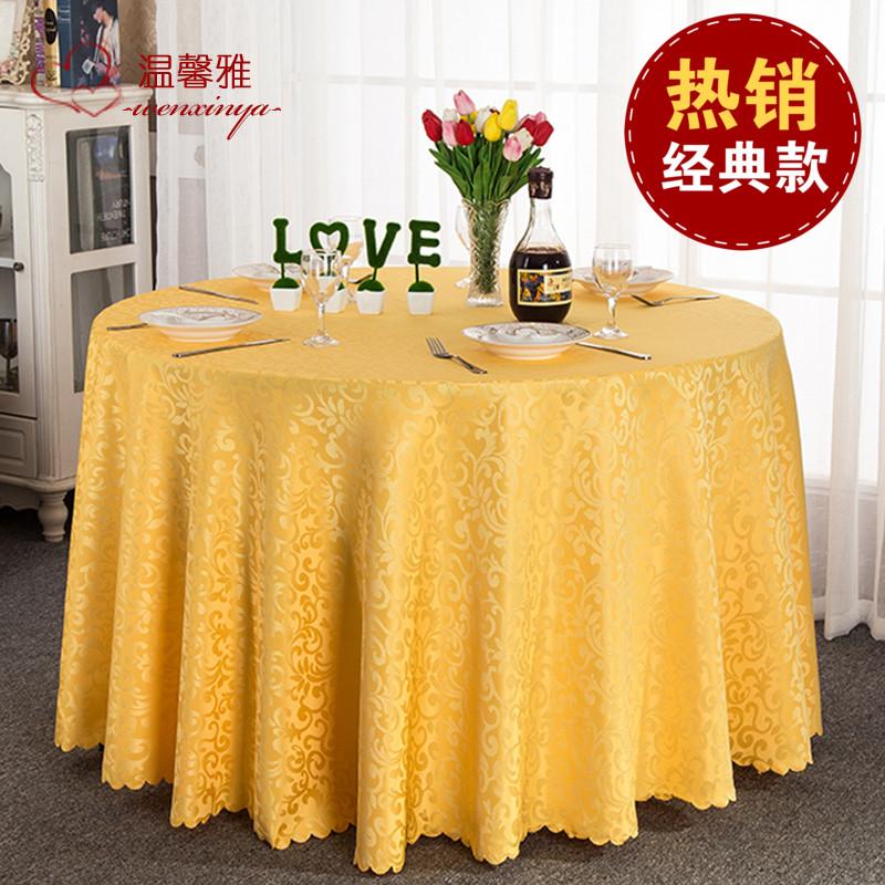 酒店桌布布艺欧式西餐厅加厚饭店定做圆茶几长方桌大台布桌子桌布