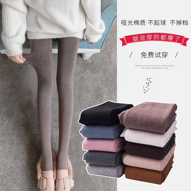 秋冬打底裤女外穿2018新款加绒保暖厚款内穿灰色螺纹棉裤黑色裤袜