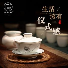 三勤堂白瓷三才盖碗茶杯单个景德镇陶瓷功夫茶具手绘大号泡茶套装