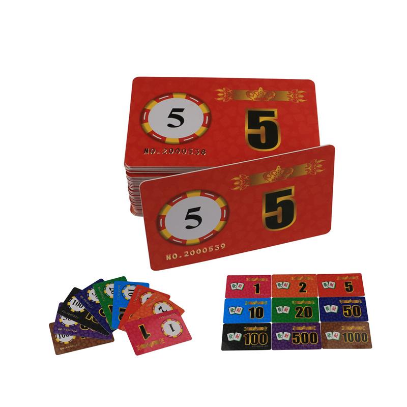 筹码卡定制0073筹码卡片麻将筹码币棋牌室适用麻将馆防伪筹码币