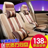 Электрический автомобиль Bidewen M3M6M7 для Подушка с четырьмя колесами 4 сезона универсальная полностью пакет Подушка подушки сиденья