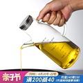 高硼硅玻璃油壶防漏油瓶带刻度家用厨房油罐酱油瓶醋壶神器不挂油