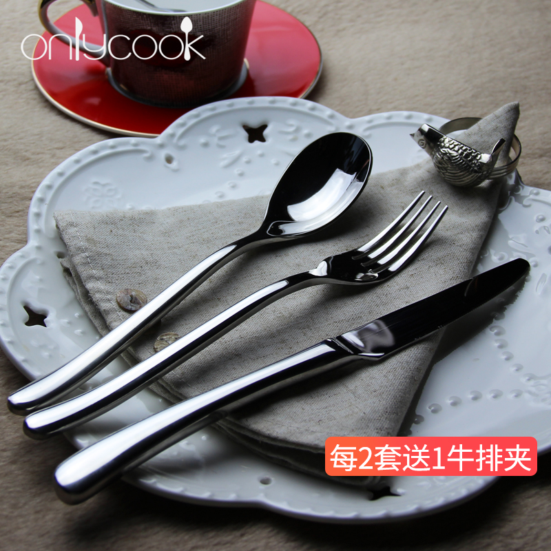 onlycook 刀叉套装 不锈钢 牛排刀叉勺 三件套送礼 高档西餐餐具