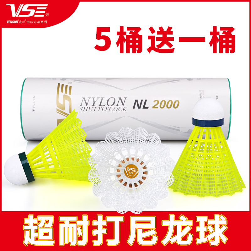 Genuine Weichen badminton plastic nylon ball can be used for Kings play, 6 balls for indoor and outdoor stability training