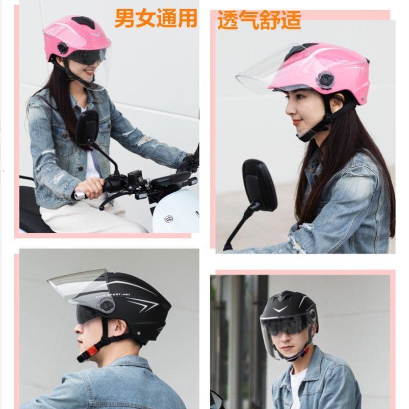宝宝摩托车电动史努比头盔防雾女童轻便式头盔夏男防晒帽女式卡通