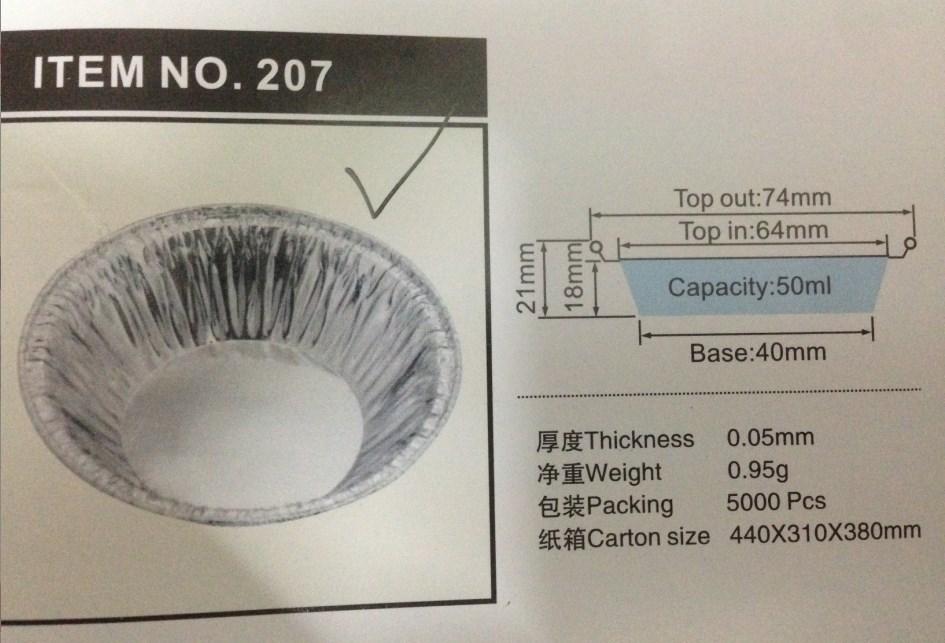 促销207一次性标准蛋挞模具托/葡挞盏/铝箔锡纸托酱料托5000个