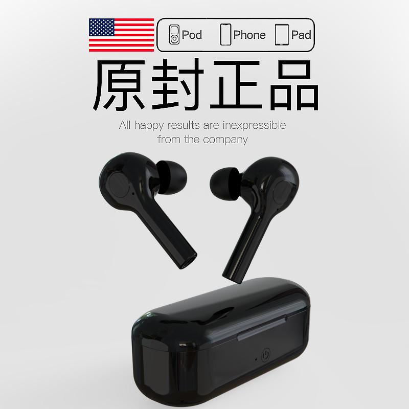 ANC主动降噪真无线蓝牙耳机双耳适用于苹果iphone11小米oppo华为vivo洛达1562a华强北3二代airpods三代pro2代