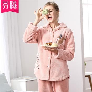 芬腾珊瑚绒睡衣女2018新款韩版秋冬款加厚保暖可爱法兰绒家居服套
