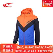 赛琪秋冬季新款男士运动服防风风衣男连帽外套跑步开衫拼色夹克