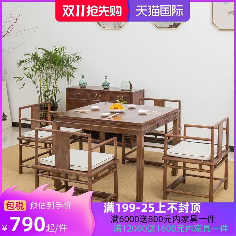 新しい中国式の実木茶のテーブルとテーブルの組み合わせ黒胡桃の木の禅の意味は古い家具の古い楡木茶台の四角いテーブルをまねます。